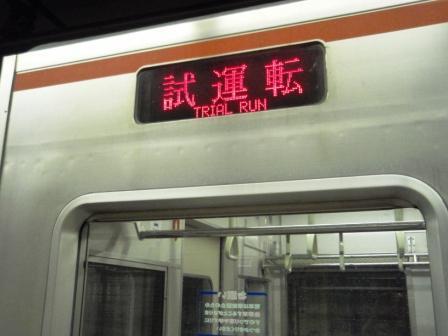 P3200015w