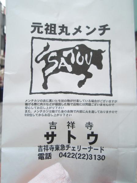 P7270038d448