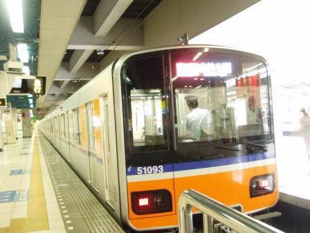 P7120012w
