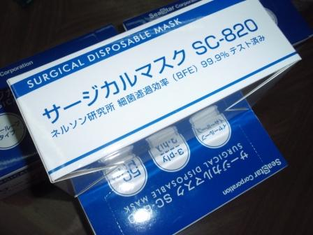 P9300039w