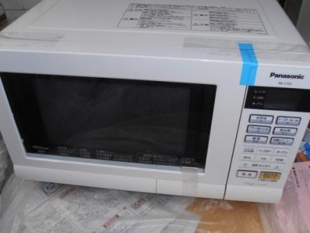 Pc030032w