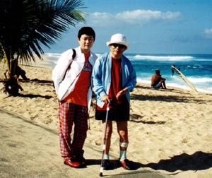 Hawaii1w300