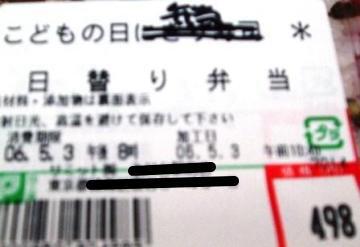 P5030006w360