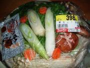 野菜セット 380円