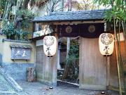 米屋 入り口