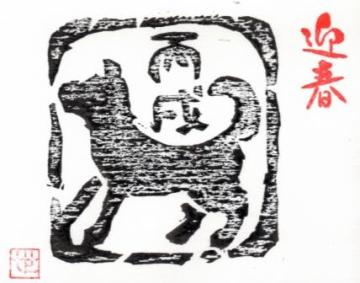 dog06-w360